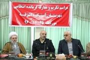 فرمانده انتظامی گیلان: جلب مشارکت مردم در ایجاد امنیت ضروری است