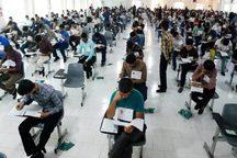 دانشگاه پیام نور البرز دانشجو می پذیرد