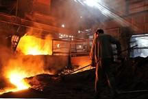 انفجار کوره در نجف آباد هفت مصدوم داشت