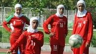 واکنش فدراسیون فوتبال به اظهارات جنجالی دختر ملی پوش