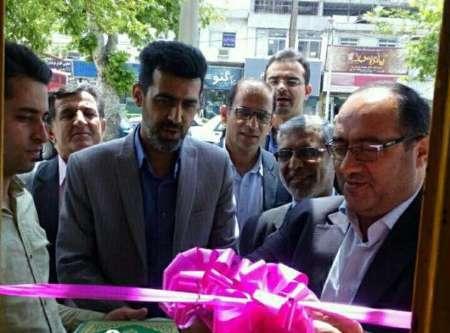 افتتاح بنیاد توسعه کارآفرینی و تعاون در علی آباد کتول