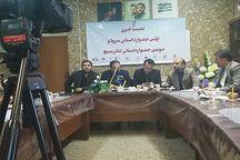 اولین جشنواره سرود بسیج در تبریز برگزار میشود