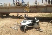 سقوط خودرو از روی پل چهار مصدوم به جا گذاشت
