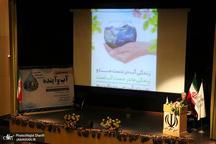 همایش «آب و آینده» در مجتمع فرهنگی هنری یادگار حضرت امام(ره)خمین برگزار شد