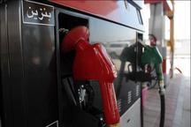 نیاز به مصرف بیشتر بنزین در نوروز را پاسخگو هستیم