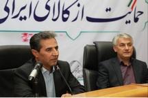 بازآفرینی فرهنگی محلات شیراز رویکرد جدید مدیریت شهری است