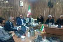 منابع طبیعی کردستان و شهرداری سنندج تفاهم نامه منعقد می کنند