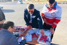 بیش از 3600 مسافر نوروزی از خدمات هلال احمر آذربایجان غربی بهره بردند