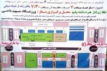 ورزشگاه شهید ناحی دزفول برای اقامه نماز عید فطر آماده شد
