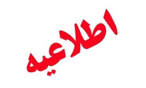 واکنش اوقاف قزوین به فراخوان منتسب به یک دفتر موقوفه