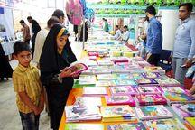 نمایشگاه پاییزه در زنجان گشایش یافت