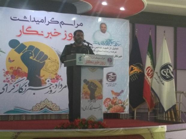 فرمانده سپاه گلستان: رسالت رسانه ایجاد امید در جامعه است
