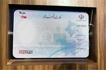 تاکنون بیش از 475 هزار کارت هوشمند ملی در استان اردبیل صادر شده است