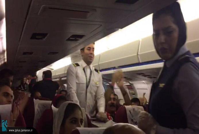 ویدئوهایی از داخل هواپیمای پرسپولیس در سفر به عمان/ 4 فیلم + عکس