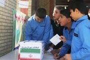 انتخابات شهردار مدرسه آموزش مشارکت اجتماعی است