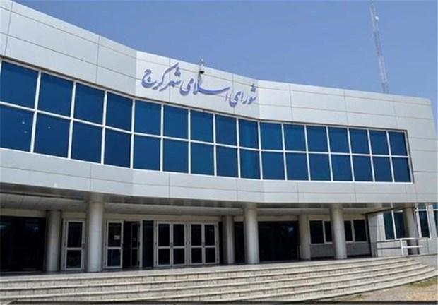 فهرست 4نامزد برای شهرداری کرج نهایی شد