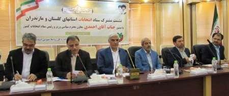 معاون استاندار گلستان: مقدمات برگزاری انتخابات فراهم است