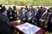 بازدید وزیر نیرو و استاندار گیلان از محل اجرای سد مخزنی لاسک