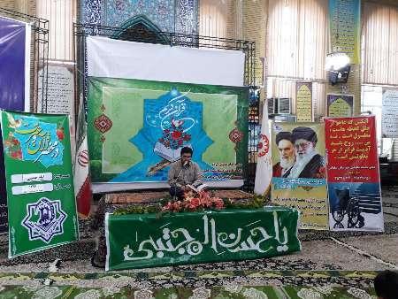 اجرای طرح جمع خوانی قرآن در مساجد شهری و روستایی سلماس