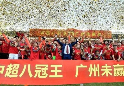 «گوانگژو» با کاناوارو قهرمان سوپر لیگ چین شد