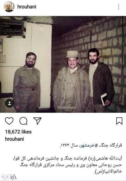 آیتالله هاشمی و روحانی ۳۲ سال پیش در قرارگاه جنگ خاتم الانبیا+ عکس