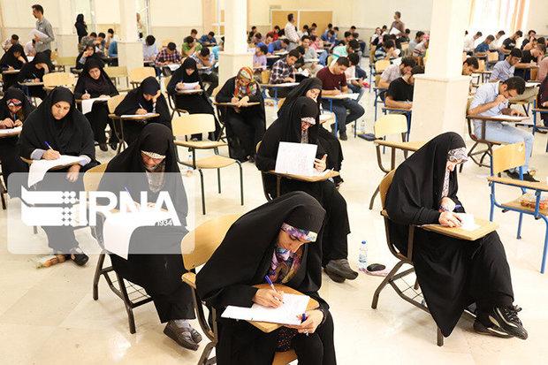 هجدهمین آزمون قرآن در استان تهران برگزار میشود