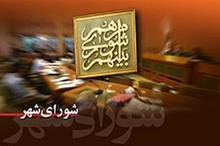 اسامی کاندیداهای مورد حمایت اصلاح طلبان در انتخابات شورای اسلامی شهر تبریز