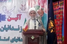 پیدا شدن سرنخهایی از سارقان طلافروشی گچساران  اعدام در ملا عام حکم نهایی قاتل شهید نیروی انتظامی