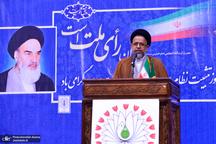 وزیر اطلاعات: 12 فروردین روز تجلی اراده مردم ما است