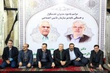 مراسم یادبود نوربخش و تاجالدین صبح امروز در اهواز برگزار شد+ تصاویر