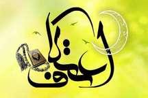 آمادگی بیش از 10 مسجد در شهرستان سلسله برای برگزاری آیین اعتکاف