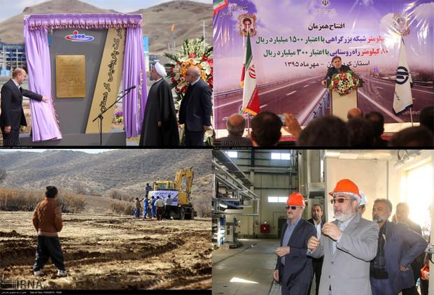 توسعه زیرساخت ها برای حرکت رو به جلو، رهاورد دولت یازدهم در استان کردستان