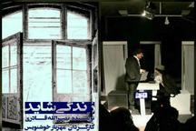 اجرای 6 تئاتر در سال جاری مورد حمایت حوزه هنری قرار گرفت