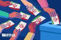 برگزاری انتخابات باشکوه ضامن اقتدار ملی