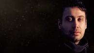 نام آلبوم جدید محسن چاووشی مشخص شد