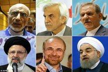 فصل انتخابات در ایران/ روحانی پیروز قطعی به نظر می رسد