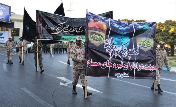 عزاداری نیروهای مسلح در یزد برگزار شد