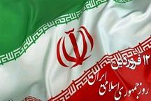 12 فروردین عید بزرگ ملت ایران است