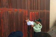 پلمپ ۳ انبار به اتهام قاچاق و احتکار در قم