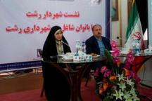 شهرداری رشت مترصد پرداخت پاداش به کارکنان کارامد و نمونه