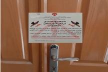 2 مرکز درمانی غیرمجاز در میاندوآب پلمب شد