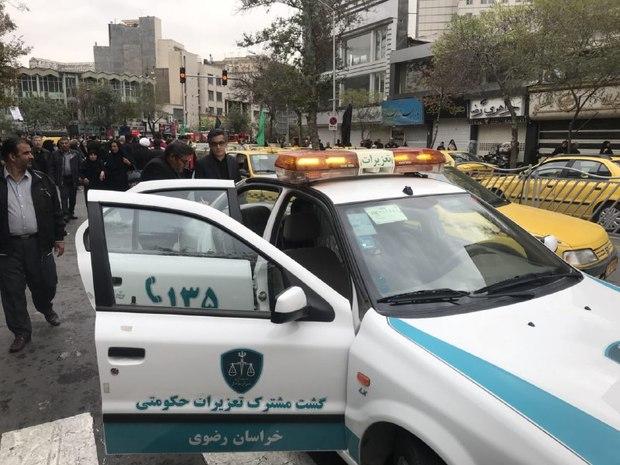 تیم های نظارت بر نرخ خدمات حمل و نقل عمومی در مشهد فعال شدند