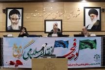 توقفگاههای حاشیه ای مشهد برای جانبازان و خانواده های شهدا رایگان شد