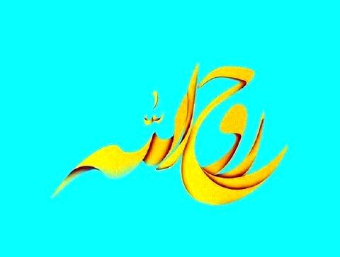اعلام اسامی کاندیداهای نهایی بخش خیابانی دومین جشنواره تئاتر روح الله