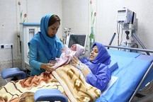 بخش ویژه بارداری پرخطر در دو بیمارستان مازندران فعال می شود