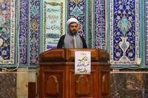 امام جمعه دماوند: استخوان های متجاوزان به ایران خرد خواهد شد