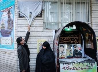 پلاک شهید مدافع حرم، علی آقاعبداللهی رونمایی شد