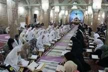 جمع خوانی قرآن،برنامه ویژه حسینیه امام خمینی(ره)همدان در ایام ماه رمضان