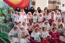 جشن قرآن برای 80 هزار دانش آموز سیستان و بلوچستان برگزار شد