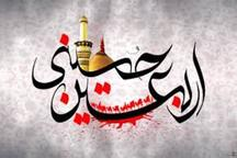 شور حسینی در اربعین با مشارکت مردمی در البرز